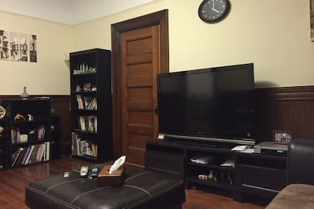 Great Cambridge Location - Cambridge - Apartment