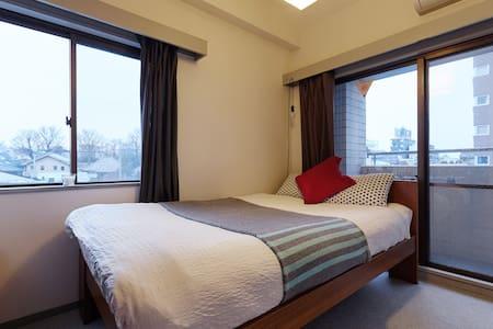 Meguro fabulous sunny dbl room ! - Appartamento