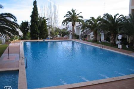 Habitación privada en apartamento - Appartement