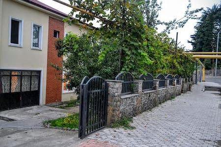 Bona Familia Guesthouse - Ozurgeti