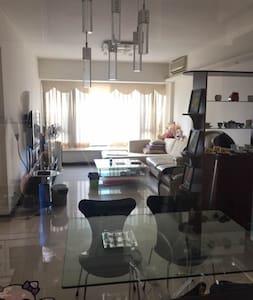 Sinbad & Christine's Home - Appartement