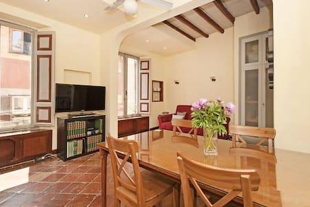 Residenza Campo De Fiori 3 - Apartment