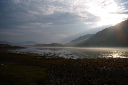 Sgurr Uran traditional Highland cottage - Highland