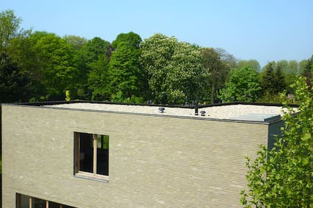 Moderne woning in groen Gent - Gent