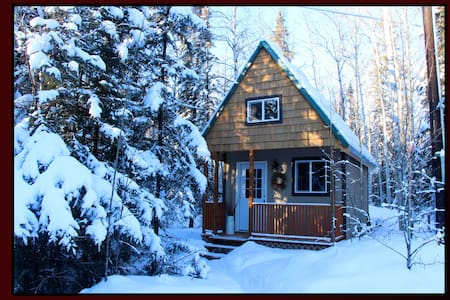 Get the True Alaskan Experience - North Pole - Chalet