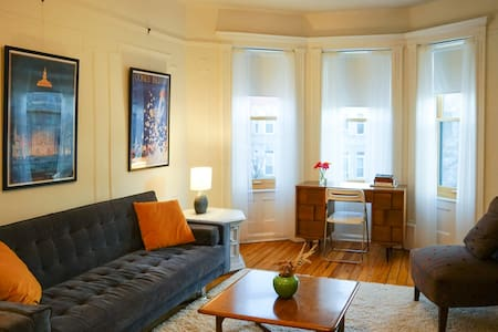 Stay in a historic Victorian home right by beautiful Prospect Park. 4 subway stops to Manhattan. Our bright, quiet and clean 3 bedroom apartment can comfortably host up to 6 guests.  *No Film/Photography Requests Please*