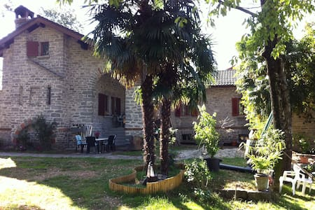 3.5 room cottage Lago Maggiore - Gordola - Talo