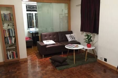 Great flat in the heart of Quarry Bay - Hongkong - Wohnung