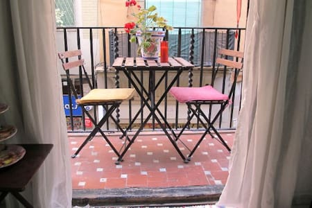 Balcony Loft In Historic center - Barcelona - Apartment