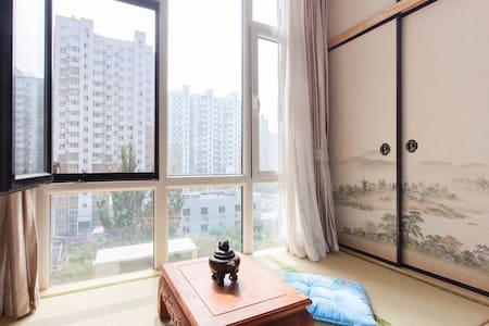 大兴枣园地铁日式风情一步即达(地铁沿线有你的家----榻榻米爱着你)可供双人,69每晚 - Apartment