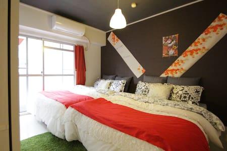 #4 The great KABUKI room Shinsaibashi have a TV! - Wohnung