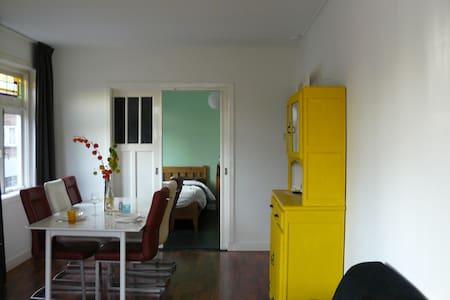 →OUTSTANDING 2P. APARTMENT NEAR CENTRE OF UTRECHT← - Appartement en résidence
