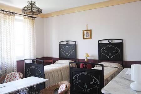 Appartamento con cucina - Ortensia - Rocchetta Tanaro - Apartment