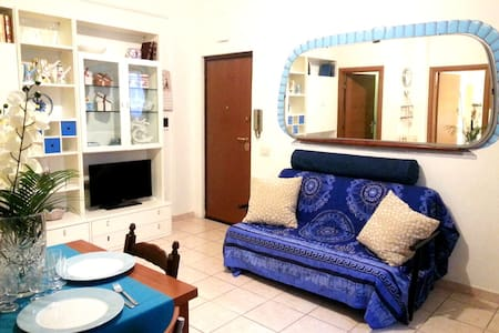 YOUR HOME NEXT TO VATICAN - Roma - Apartment