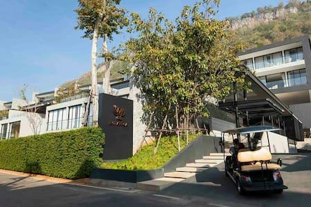 Botanica Khaoyai - One BR Suite - Apartmen