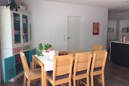Charming flat for weekend getaways - Dornbirn - Flat