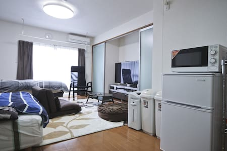 SAITAMA near station FreeMobil WiFi - さいたま市 - Apartament