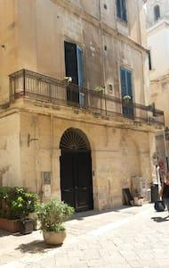 Palazzo Sciarlò - Wohnung