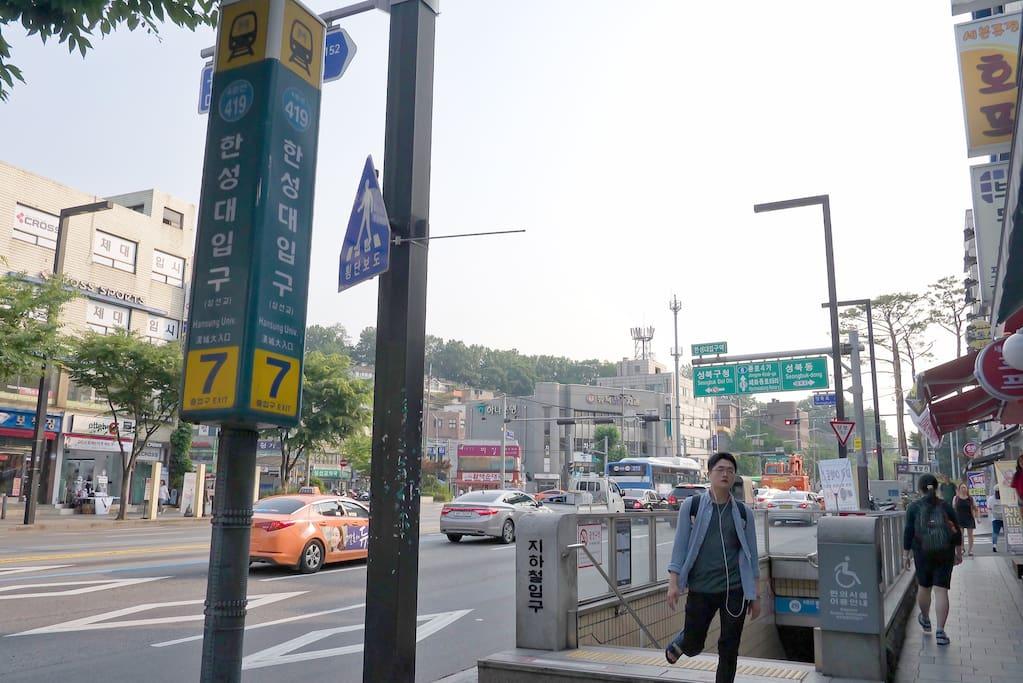 Hansung Univ Station Gate 7 (2min to walk)