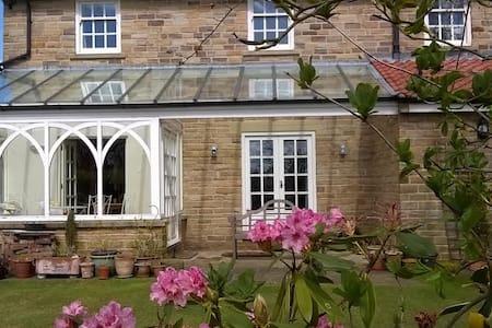 New Wells Nr Castle Howard & Malton Double Room 2 - Terrington - Pousada