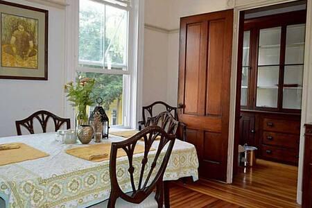 Charming Apartment in Newport, RI - Newport - Casa a schiera