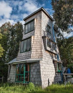 Cozy Forest hideout - Ancud - Apartment