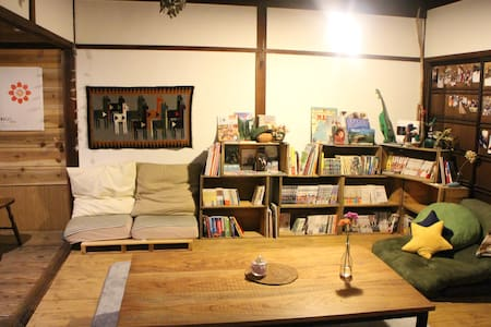 female shared room for 8 persons - Ise-shi - Huis