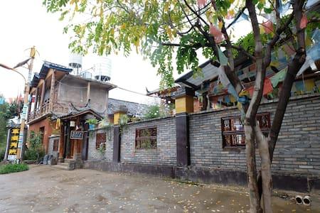 瀘沽湖草海別院 (一樓內院標間) - Liangshan - Guesthouse
