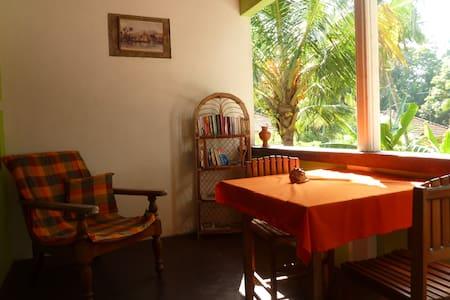 Typical Sri Lankan home, Hikkaduwa - Dodanduwa - Bed & Breakfast