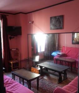 Chambre calme et confortable - Puteaux - Loft