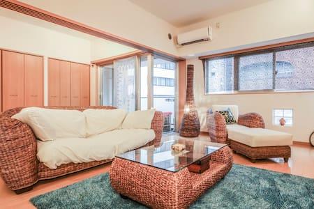 Relax room.  GINZA,TOKYO,TSUKIJI