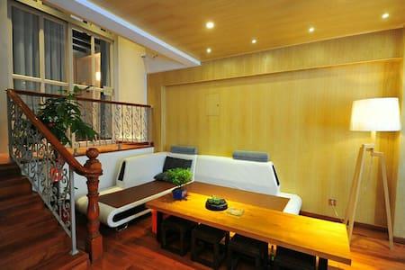 会展中心旁的别墅,步行可到会展中心。 - Xiamen Shi - Villa