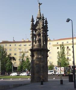 Habitación Luminosa - Madrid Rio y Centro ciudad - Madrid - Apartment