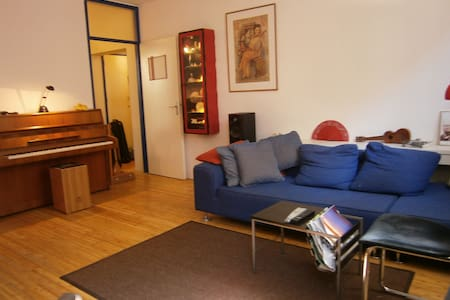 Nice house and garden and all the basics and more - Amsterdam - Apartment