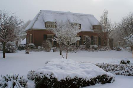 Authentic farmhouse apartment