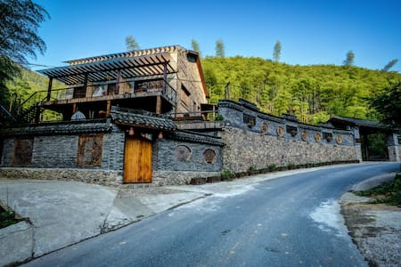 梅皋坞山居 - Château
