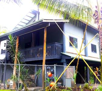 Alii House - House