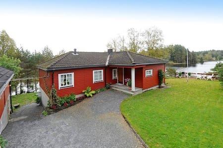 Oddland, Degernes i Østfold - House