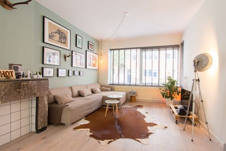 Cozy apartment with garden near Rdam CS - Rotterdam - Apartment
