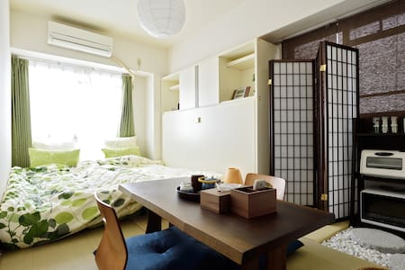This is the Japanese style!! - Appartement
