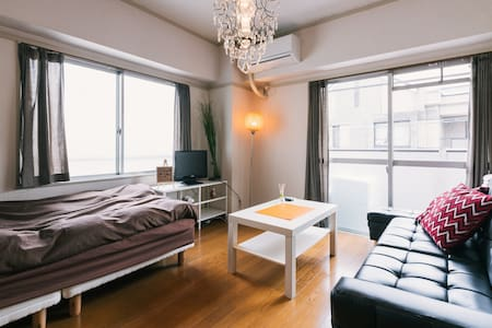 SUBWAY 20 min to the airport!!!③ - Apartament