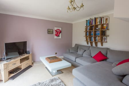 Single room in lovely house - Sheffield - House