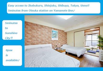 ④Easy access to Ikebukuro,Shinjuku,Shibuya,Tokyo!! - Appartamento