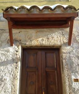 Casa di Montagna  - Cerquito - House