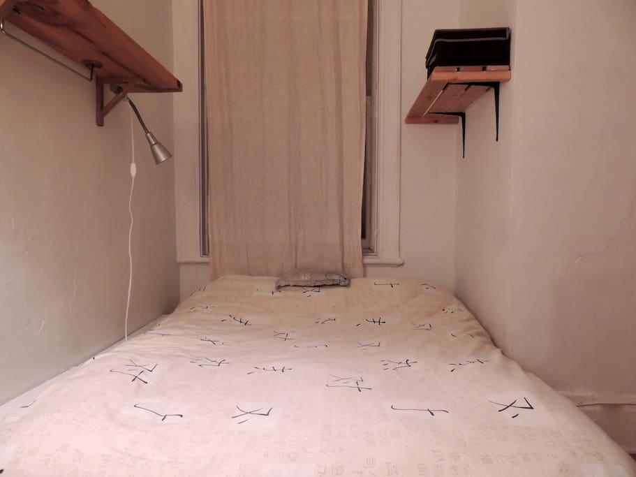The bedroom now.