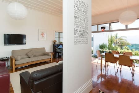 Eden Terrace - Large Double Room - Auckland - Casa