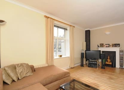 Centraly Located Islington Apartment - London - Apartment