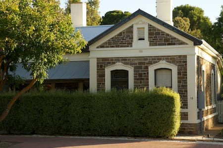 Barossa Bank Great Escape - Maison