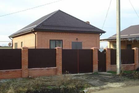 комфортный дом - House