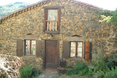 Stone and wood cottage in Auvergne - Chanteuges - House
